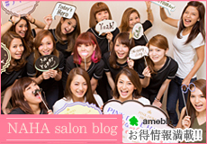NAHA salon blog