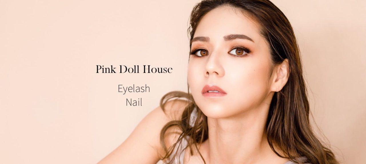 PinkDollHouseのTOP画像