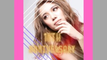 pink doll house10周年感謝祭【プレゼント&お得情報あり】